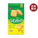 送料無料 ヤマザキビスケット レモンパック (9枚×2P)×10袋入