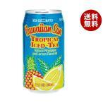 【送料無料】ハワイアンサン トロピカル・アイスティ 340ml缶×24本入