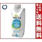 【送料無料】リードオフジャパン necta(ネクタ) メープルウォーター(プリズマ容器) 330ml紙パック×12本入