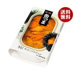 【送料無料・メーカー/問屋直送品・代引不可】国分 K&K 缶つま うにのコンソメジュレ 65g×6個入