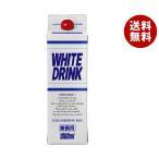 送料無料 【2ケースセット】ジーエスフード GS ホワイトドリンク 1000ml紙パック×12本入×(2ケース)