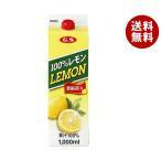送料無料 ジーエスフード GS 100%レモン 1000ml紙パック×6本入