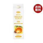 【送料無料】ジーエスフード GS オレンジゴールド100 1000ml紙パック×12本入