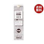 【送料無料】ジーエスフード GS 無糖アイスコーヒー 2000ml紙パック×6本入