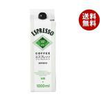 【送料無料】ジーエスフード GS エスプレッソコーヒー 加糖 1000ml紙パック×12本入