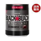 【送料無料】【2ケースセット】ロッテ ブラックブラック 粒 ワンプッシュボトル 150g×6個入×(2ケース)