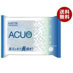 送料無料 ロッテ ACUO(アクオ)タブレット クリアミント 50粒×10個入