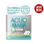 送料無料 【2ケースセット】ロッテ ACUO(アクオ) for マスク 23g×6袋入×(2ケース)