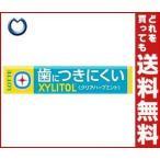 【送料無料】ロッテ 歯につきにくい キシリトールガム クリアハーブミント 14粒×20個入