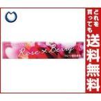 【送料無料】【2ケースセット】ロッテ グラマティック ローズ×ベリーの香り 14粒×20個入×(2ケース)