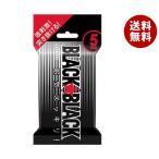 【送料無料】ロッテ ブラックブラックガム 5P×10個入