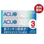 【送料無料】【2ケースセット】ロッテ ACUO(アクオ) クリアブルーミント 3P×10個入×(2ケース)