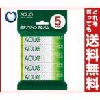 【送料無料】ロッテ ACUO(アクオ) グリーンミント 5P×10個入