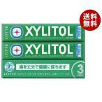 【送料無料】ロッテ キシリトールガム ライムミント【特定保健用食品 特保】 3P×10個入