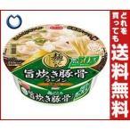 【送料無料】エースコック 麺ごこち 糖質50%オフ 旨炊き豚骨ラーメン 88g×12個入