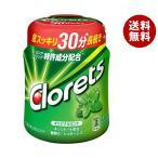 【送料無料】モンデリーズ・ジャパン クロレッツXP ボトルR オリジナルミント(粒ガム) 140g×6個入