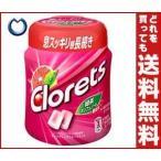 【送料無料】【2ケースセット】モンデリーズ・ジャパン クロレッツXP ボトルR ピンクグレープフルーツミント(粒ガム) 140g×6個入×(2ケース)