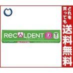 【送料無料】モンデリーズ・ジャパン リカルデント グリーンミントガム(粒ガム) 14粒×20個入