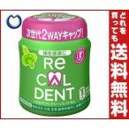 【送料無料】モンデリーズ・ジャパン リカルデント ボトルRグリーンミントガム(粒ガム) 140g×6個入