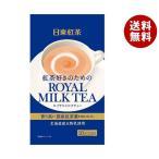 【送料無料】三井農林 日東紅茶 ロイヤルミルクティー 14g×10本×24個入