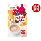 【送料無料】三井農林 日東紅茶 カフェインレスミルクティー 14g×10本×24個入