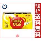 【送料無料】三井農林 日東紅茶 デイリークラブ 2.2g×25袋×60個入