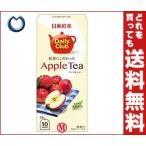 【送料無料】三井農林 日東紅茶 デイリークラブ アップルティー 2.2g×10袋×72個入