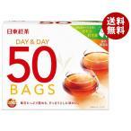 【送料無料】三井農林 日東紅茶 DAY&DAY(デイ&デイ) 1.8g×50袋×30個入