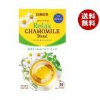 【送料無料】三井農林 日東紅茶 アロマハウス リラックス カモミール 1.5g×10袋×36個入