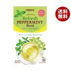 【送料無料】三井農林 日東紅茶 アロマハウス リフレッシュ ペパーミント 1.5g×10袋×36個入