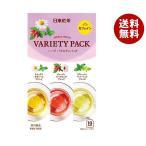 【送料無料】三井農林 日東紅茶 アロマハウス バラエティパック (1.5g×7袋、2g×3袋)×36個入