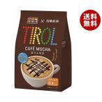 【送料無料】三井農林 チロルチョコ×日東紅茶 カフェモカ 11g×8本×24個入