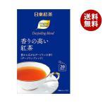 【送料無料】三井農林 日東紅茶 香りの高い紅茶 ティーバッグ 2g×20袋×48個入