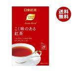 【送料無料】三井農林 日東紅茶 こく味のある紅茶 ティーバッグ 2g×20袋×48個入