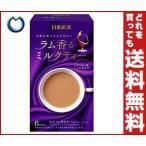 【送料無料】三井農林 日東紅茶 ラム香るミルクティー 12g×6本×24箱入