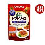 【送料無料】カゴメ 基本のトマトソース 150g×30個入
