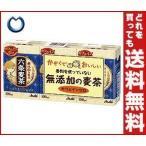 【送料無料】【2ケースセット】アサヒ 六条麦茶 100ml紙パック×36(18×2)本入×(2ケース)