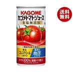 ショッピングトマトジュース 【送料無料】カゴメ トマトジュース 食塩無添加(濃縮トマト還元)【機能性表示食品】 190g缶×30本入