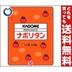 【送料無料】【2ケースセット】カゴメ ナポリタン 140g×30個入×(2ケース)