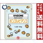 【送料無料】【2ケースセット】カゴメ ボンゴレビアンコ 140g×30個入×(2ケース)
