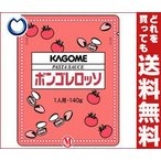 【送料無料】カゴメ ボンゴレロッソ 140g×30個入