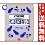 【送料無料】【2ケースセット】カゴメ ナスときのこのトマトソース 140g×30個入×(2ケース)
