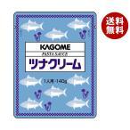 【送料無料】カゴメ ツナクリーム 140g×30個入