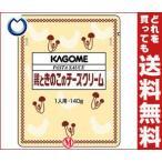 【送料無料】【2ケースセット】カゴメ 鶏ときのこのチーズクリーム 140g×30個入×(2ケース)
