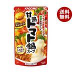 【送料無料】カゴメ 甘熟トマト鍋スープ 750g×12袋入