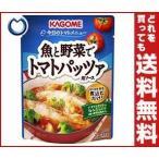 【送料無料】【2ケースセット】カゴメ トマトパッツァ用ソース 220gパウチ×30袋入×(2ケース)