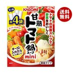 送料無料 カゴメ 甘熟トマト鍋スープmini 50g×2袋×10