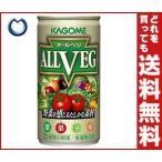 送料無料 【2ケースセット】カゴメ オールベジ 190g缶×30本入×(2ケース)