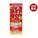 ショッピングトマトジュース 【送料無料】【2ケースセット】カゴメ あまいトマト 200ml紙パック×24本入×(2ケース)