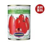 送料無料 【2ケースセット】モンテ物産 モンテベッロ 有機ホールトマト 400g缶×24個入×(2ケース)